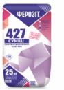 Ферозіт 427 гіпсо-цемента самовирівнювальна суміш