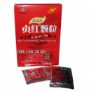 TIBEFERUM (Тибеферум): Железо (Fe) в гранулах + фолиева кислота,аминокислоты,витамины, ферменты.Tibemed