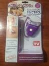 Отбеливатель зубов Фиолетовый набор