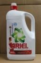 Ariel 4.9 L. для цветного