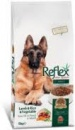 Рефлекс корм для собак ягненок+ рис+ овощи 3,0 кг