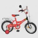 Детский Велосипед 2-х колесный «PROFI» P1236
