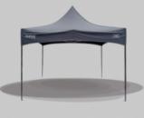 Палатка торговая, уличная 3х3 раздвижная 3 на 3 метра - Украина