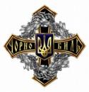 Орден «Чорнобильський хрест»