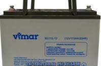 Аккумуляторная батарея Vimar BG110-12V (гель)
