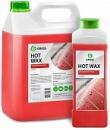 «Горячий воск «Hot wax» 5 кг