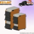 Твердотопливный котел Kotlant КГ 16 Базовая комплектация