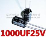 Электролитический конденсатор 25V 1000uF