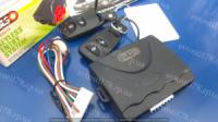 Дистанционное управление центральным замком PULSO DL-32010
