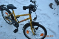 Велосипеди б/у дитячі