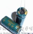 Электролитический конденсатор 35V1000UF 1000UF35V