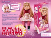 Интерактивная кукла «Наташа» MY073