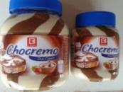 Орехово-шоколадная паста TM CLASSIC «Chocremo» 750гр