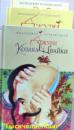КНИГИ Рутковского В. на украинском