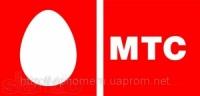 Красивые номера МТС (MTS)