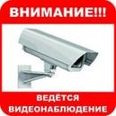 Монтаж систем видеонаблюдения для дома