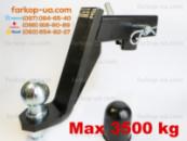 Комплект заниженої вставки 50х50 Auto-Hak для фаркопа американського зразка