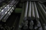 Круг конструкционный cталь 30Х3ВМ диаметр 70 мм
