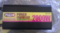 Pulso IMU-2000 инвертор - преобразователь «Тепло-электро»
