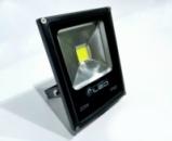 Светодиодный прожектор SLIM ЕСО 20 Вт.