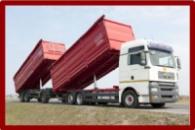 База данных перевозчиков Украины 2018 зерновозы