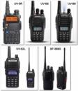 Рации / радиостанции