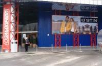 Печать и монтаж баннера для магазина OSTIN в Днепропетровске