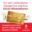 Кредитование и оформление кредитной карты с балансом 75000 с бесплатной доставкой на дом