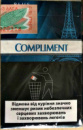 сигареты Комплимент синий (COMPLIMENT BLUE KING SIZE)