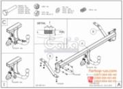 Тягово-сцепное устройство (фаркоп) Citroen DS5 (2011-...)