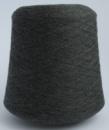 Пряжа BRITTANY, темно-серый с легким меланжем (100% меринос, 2250м/100г)