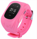 Смарт-часы UWatch Q50 Kid smart watch Pink