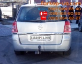 Тягово-сцепное устройство (фаркоп) Opel Zafira B (2005-2012)