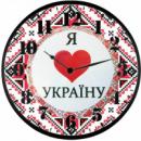 Часы настенные с украинской символикой