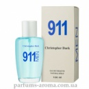 Christopher Dark 911 Men