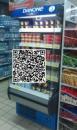 Брендирование холодильников ТМ DANONE в сети супермаркетов АТБ в Днепропетровске