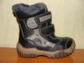 Детские зимние ботинки для мальчика L-7112