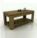 Журнальный стол Рейн