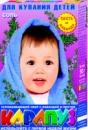 Сіль дитяча для ванн Лаванда-Піхта, 500 г, Соль детская для ванн Лаванда-Пихта