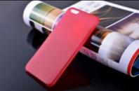 Чехол для iPhone 6 (Цвет: Красный)