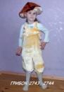 Грибок - карнавальный костюм на прокат