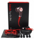 Наушники monster beats by dr.dre tour с чехлом.
