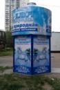 Оформление торговых точек для ТМ Ключи Здоровья в Днепропетровске