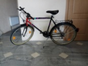 Велосипед Centano 2600 из Германии!