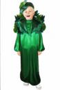 Виноград - карнавальный костюм на прокат.