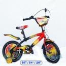УкрПромРесурс «Ferrari» «16»/«18»/«20» детский двухколесный велосипед.