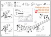 Тягово-сцепное устройство (фаркоп) Opel Mokka (2012-2021)
