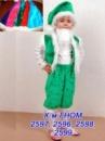 Гном - Карнавальный костюм для детей на прокат