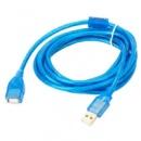 Удлинитель USB 2.0 AM ― AF 1.5 м с ферритовым фильтром blue