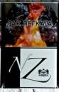 сигареты НЗ 10 черный,NZ 10 black KING SIZE
